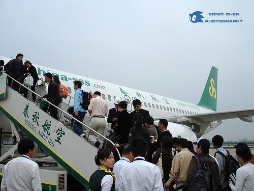 春秋航空2 by chensonic200705.