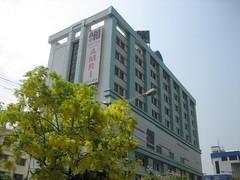 AMRI Hospital Salt Lake, Bidhan Nagar, Kolkata