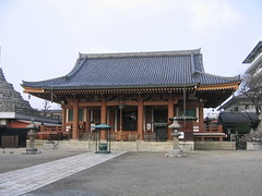 Mibu-dera: Hondo II
