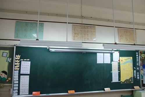 雙蓮國小-教室