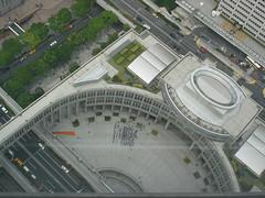 Tokyo Municipal Towers