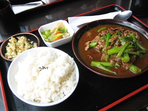 Satay Beef