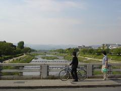 Kyoto 55