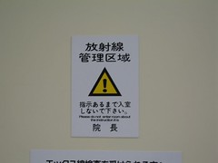 I'm Not Entering The Room Anyway, Thanks to Your Confusing Warning