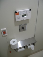 University of Tokyo Hospital