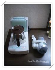 加濕器加上電磁爐煮水