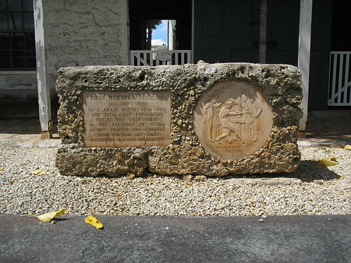 Plaque at Site of First Hawaiian Printing, Mission Houses Museum, Honolulu