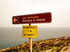 Ikaria 047 (isl_gr (Mnesterophonia)) Tags: archaeology sign hiking hunting ikaria icaria trails greece diane artemis nas  hikingikaria    taurobolium