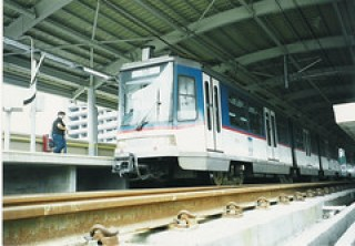 MRT by brownpau, on Flickr