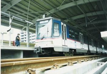 MRT by brownpau, on Flickr