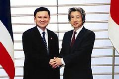 ภาพจากสถานทูตญี่ปุ่นประจำประเทศไทย