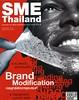 SME Thailand, August 2006