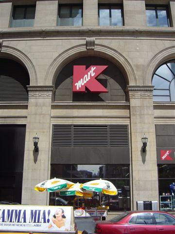 Kmart, Astor Place