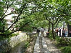 Kyoto 30