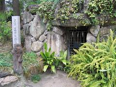 Sanada's Secret Passage