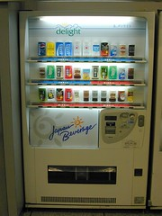 Delight vending machine