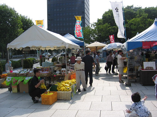 Nakano - Marché