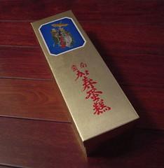 [點心] 南蠻堂蜂蜜蛋糕 (3)