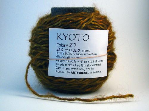 artfibers kyoto