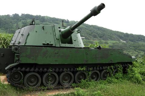 M108 Self-Propelled Howitzer.jpg