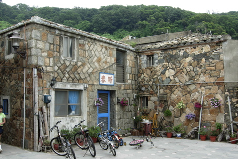 Houao Village4.jpg