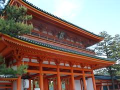 Kyoto 52