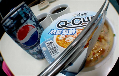 Q cup instant noodles and pepsi