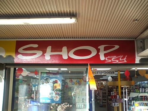 shopSSY (2007)