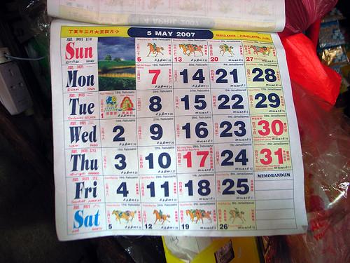My Typical Malaysian Calendar
