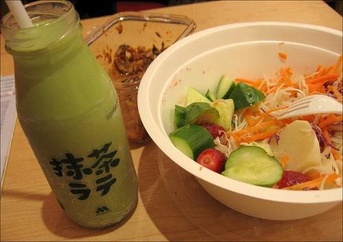 homemade salad and macha green tea from mos burger