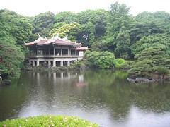 Petit pavillon taiwanais