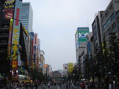 Akihabara 11