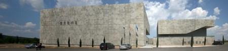 palacio_congresos_merida00