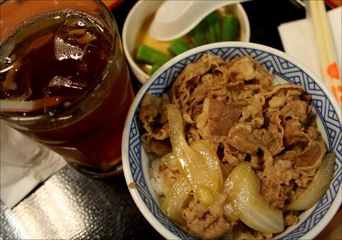 iced tea, okra, and beef rice bowl from Yoshinoya