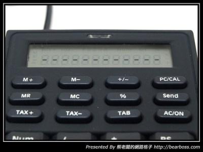 keypad_08.jpg