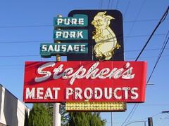 Pure Pork Sausage