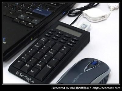 keypad_01.jpg