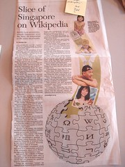 "Most ""malu"" Wikipedia article ever"