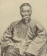LiHungChang