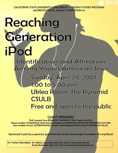 Revised iPod Flyer.jpg