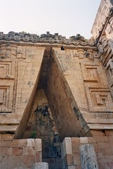 Arco Maya