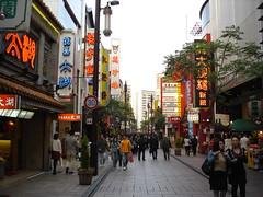 Yokohama (42)