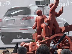 The Martyrs and the Lexus