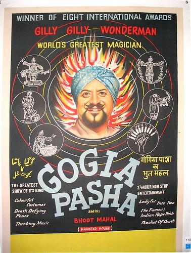 Gogia Pasha and hi bhoot mahal, courtesy ChicoBangs on flickr