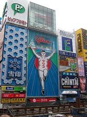Osaka - Glico Man