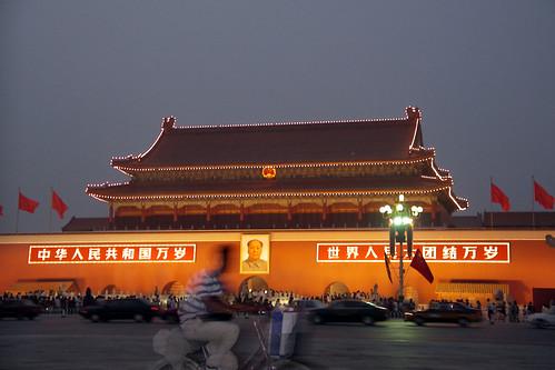 forbidden city at night