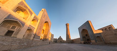 The stones of Bukhara