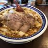 Photo:Braised Pork Ramen ¥1,162 By