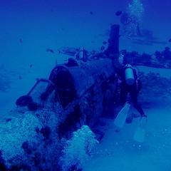 #070 Corsair wreck