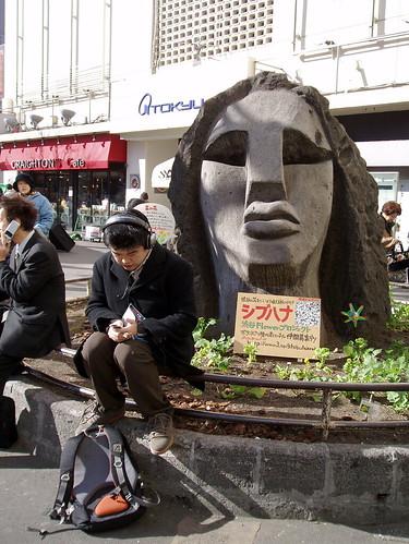 Moyai statue (モヤイ像) #1366